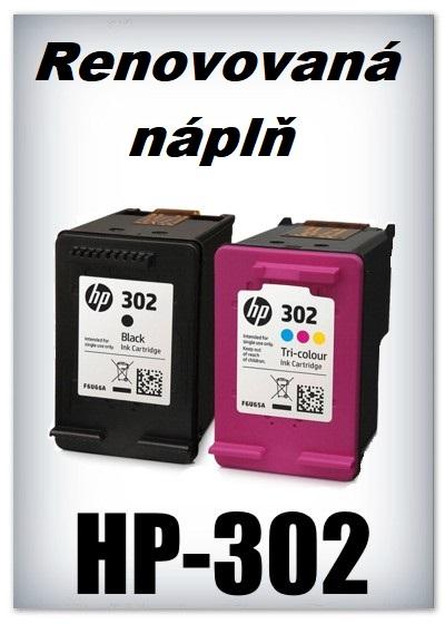 Náplnì do tiskáren HP-302 XL (renovované)